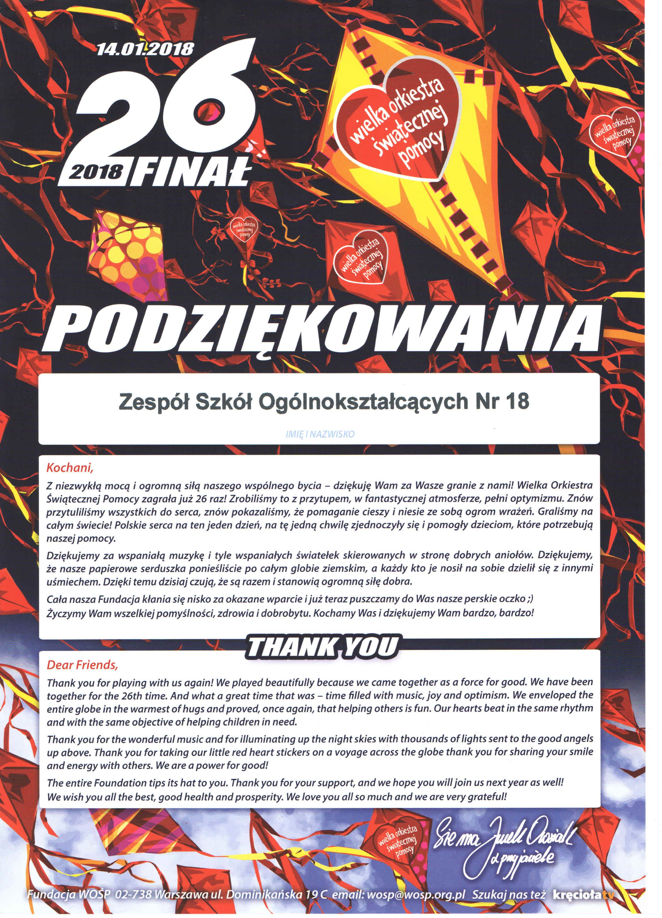 http://zso18.krakow.pl/wp-content/uploads/2018/03/podziekowaniewosp2018.jpg